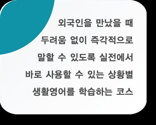 시니어step4